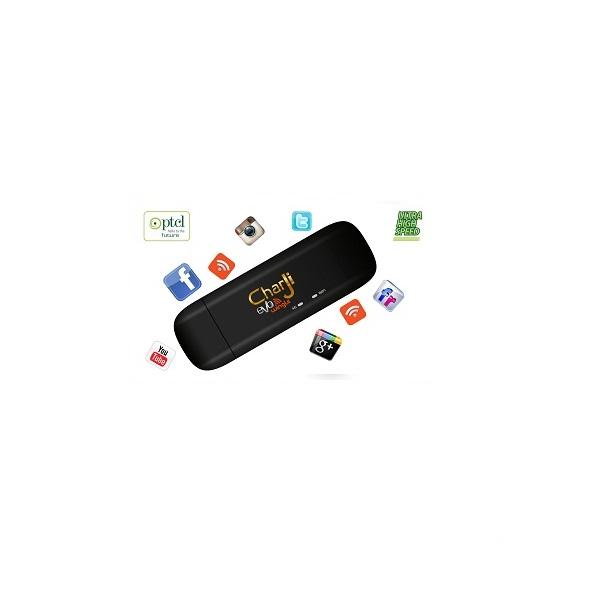 PTCL Internet Device Price in Pakistan 2021