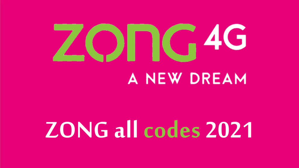 Zong all codes 2021