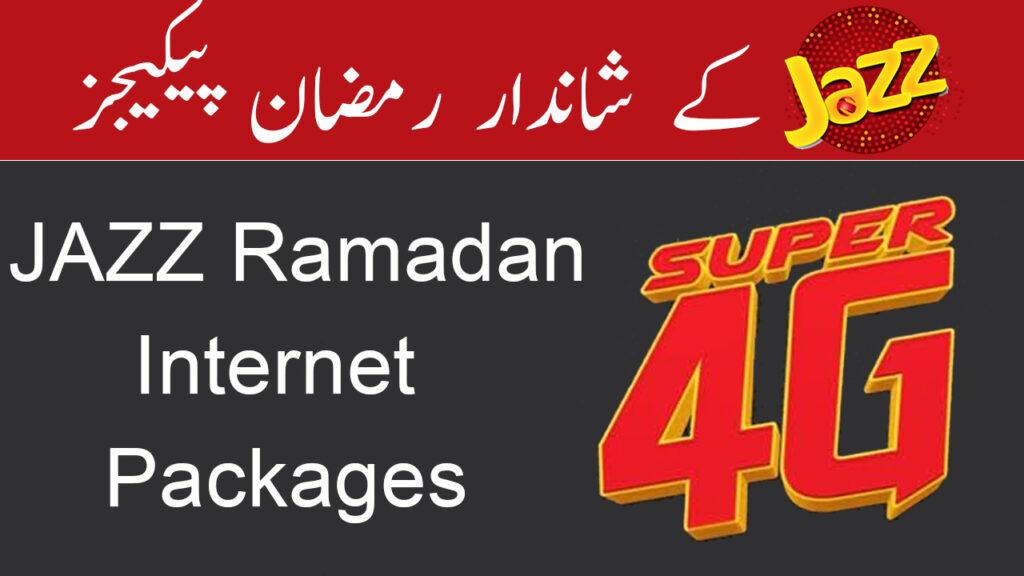Jazz Ramadan internet offer 2021